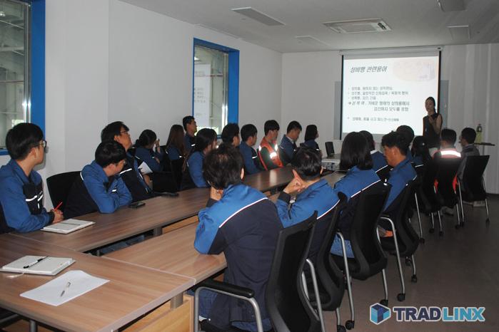 페어콘라인 임직원 내부 교육