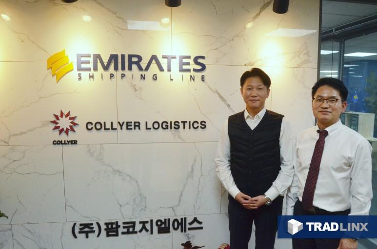 에미레이트쉬핑라인 (EMIRATES SHIPPING LINE) 황용하 대표(우), 조명호 부장(좌)